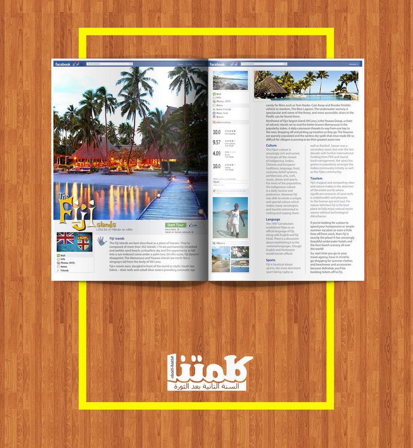 Kelmetna Magazine