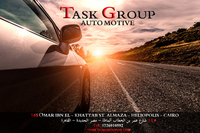 """Task Group """" AUTOMOTIVE """""""