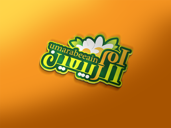 umarabeeain logo