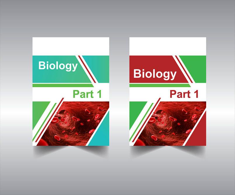 غلاف مادة بيولوجى