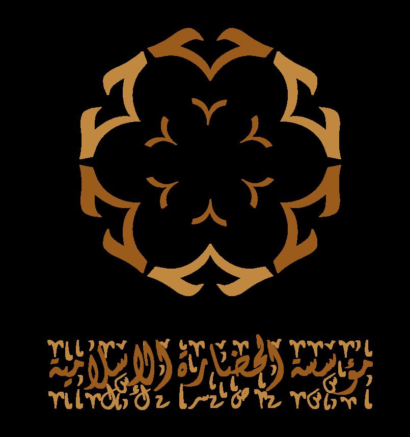 لوغو مؤسسة الحضارة الإسلامية