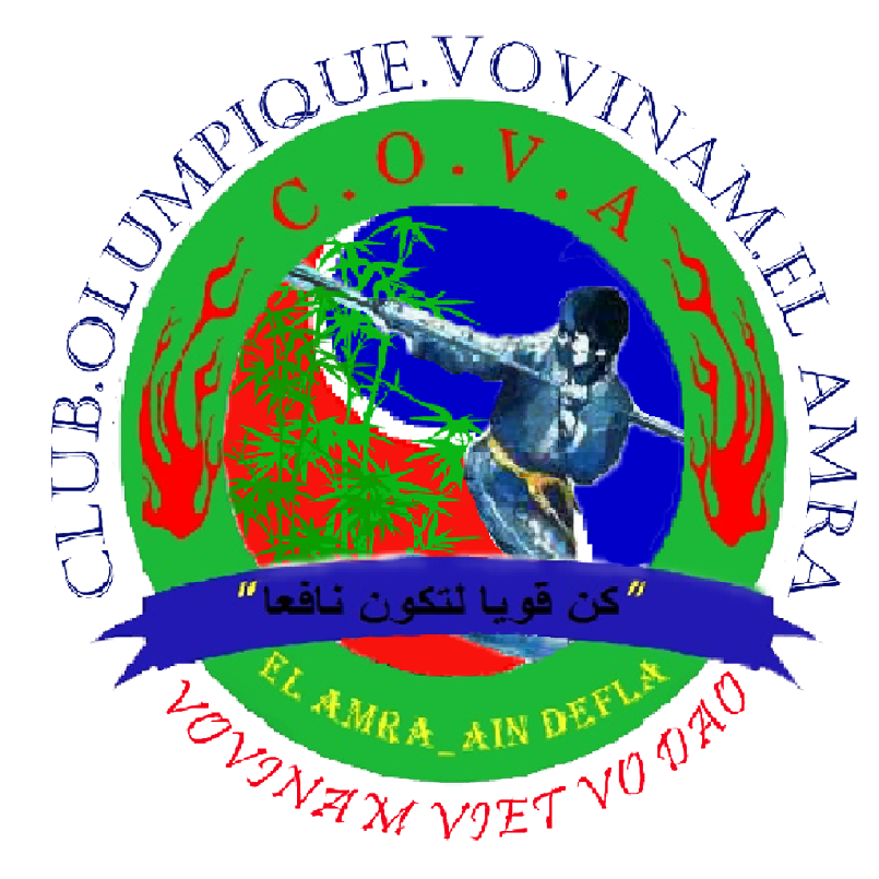 نادي أولمبي فوفينام العامرة