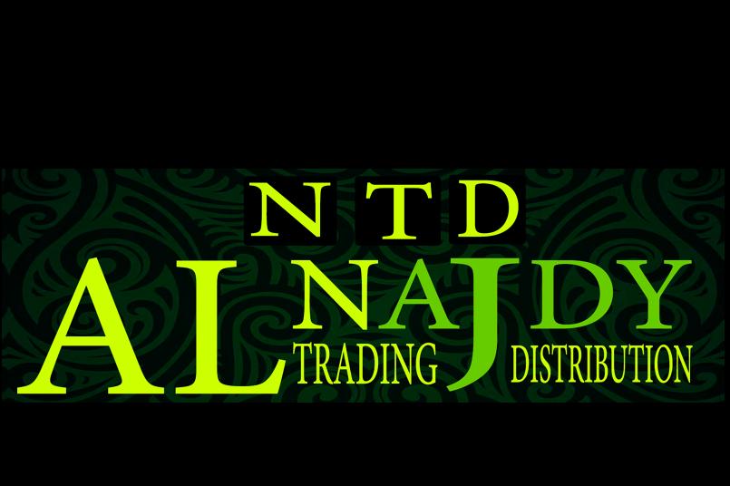 تصميم شعار تجارى