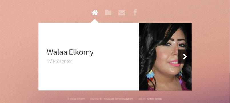 Walaa Elkomy Profile