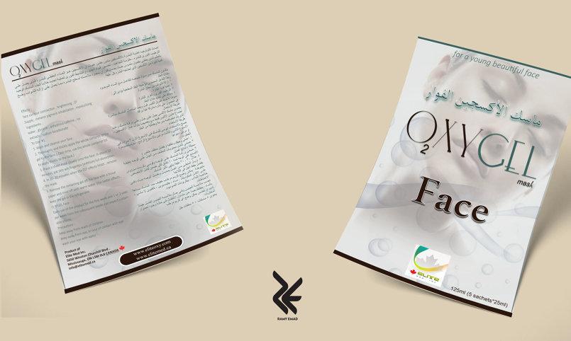 oxygel brochure