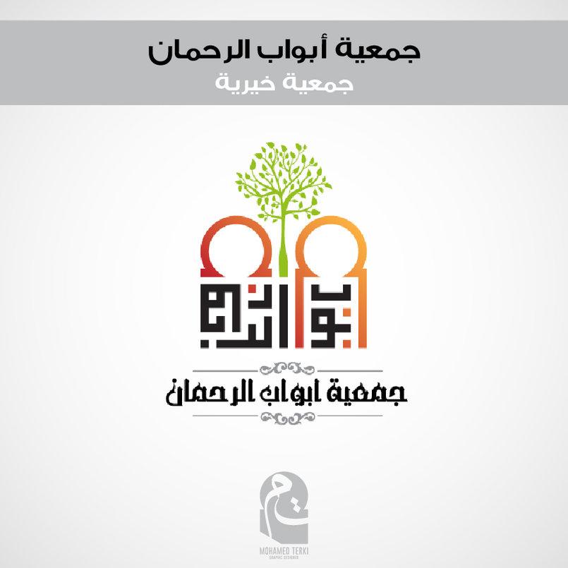 شعارات (logos)