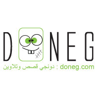 thsi is logo for doneg.com