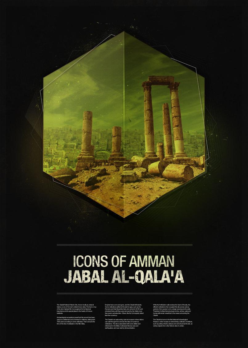 Icons of Amman : Jabal Al-Qala'a  50 x 70 Poster  Better Resolution : http://fav.me/d4y3hyq
