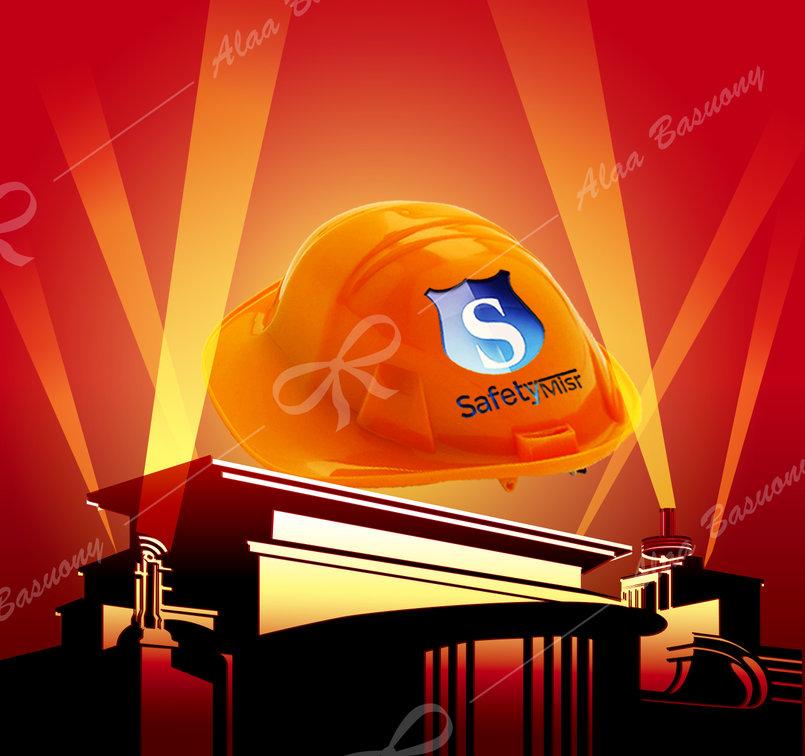 Helmet 2