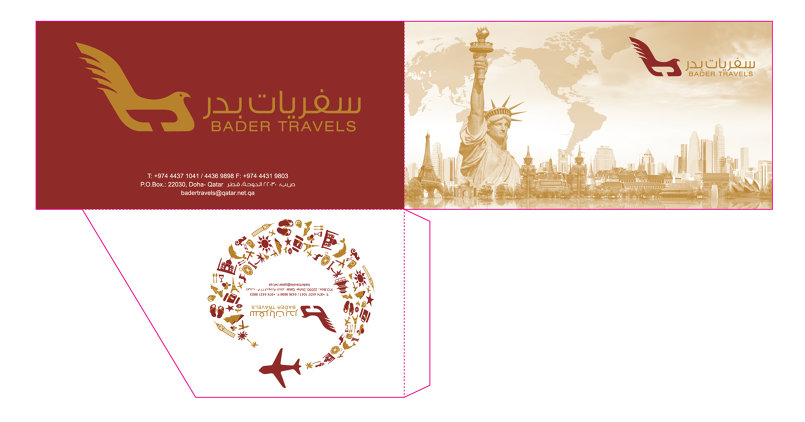 تصميم ظرف لتذكرة سفر