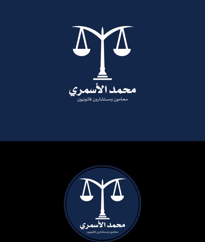شعار مكتب مهمة محمد الأسمري