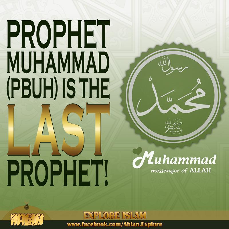 Explore Islam page