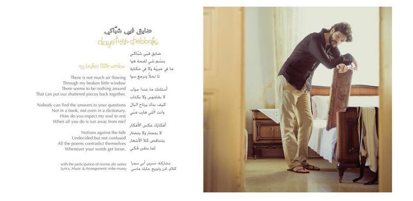 Mike Massy Ya Zaman Album Design
