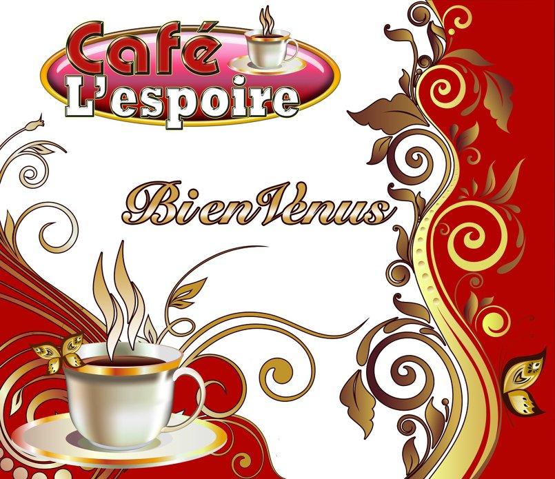 واجهة مقهى  banner coffe