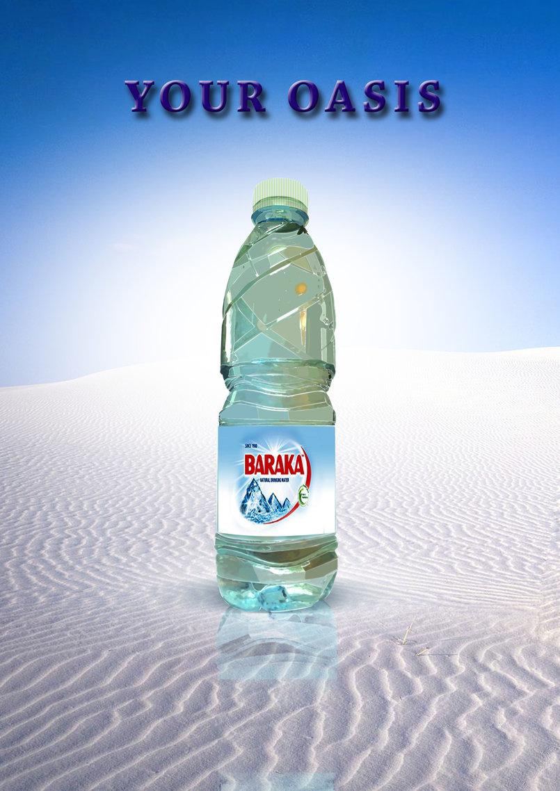 BARAKA WATER ADS.