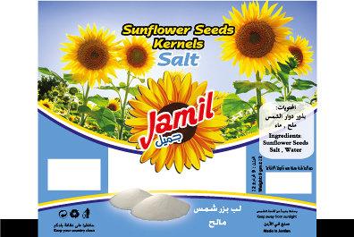 Sunflower Seede