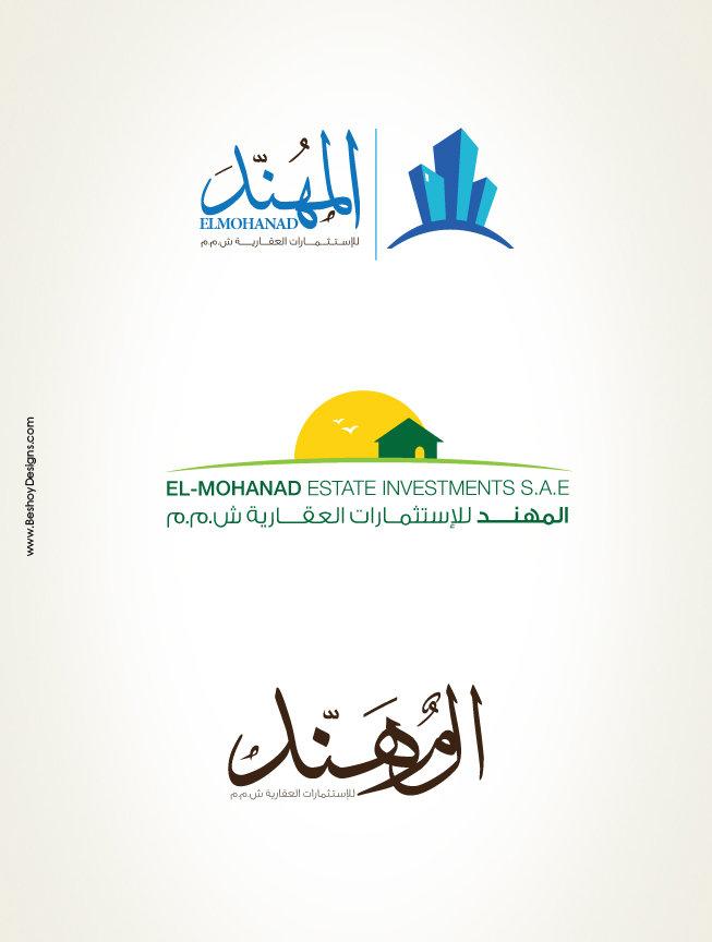Muhanned Logo Options