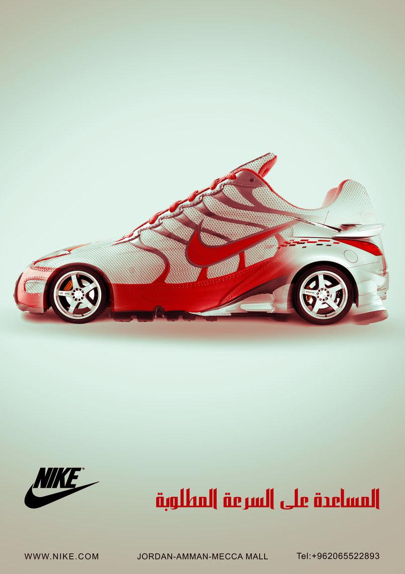 مشروع تخرج احذية NIKE