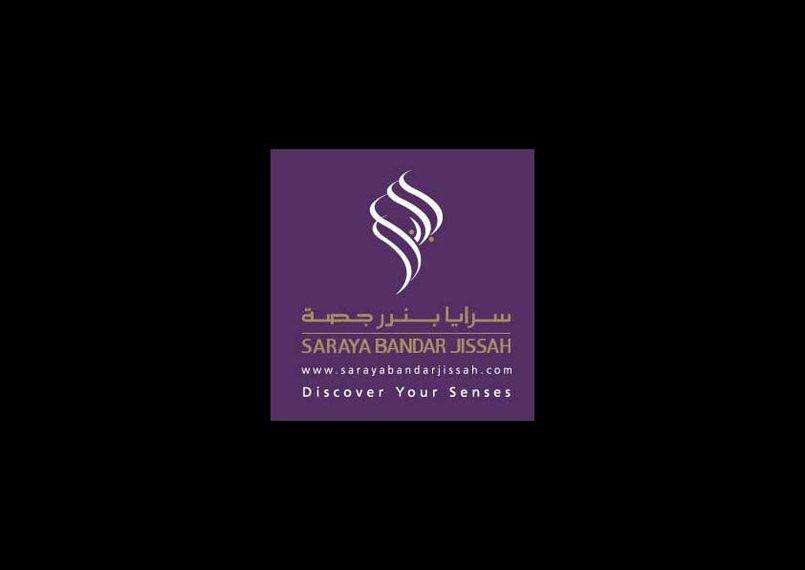 logo+BTL