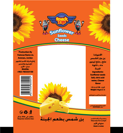 Sunflower Seede
