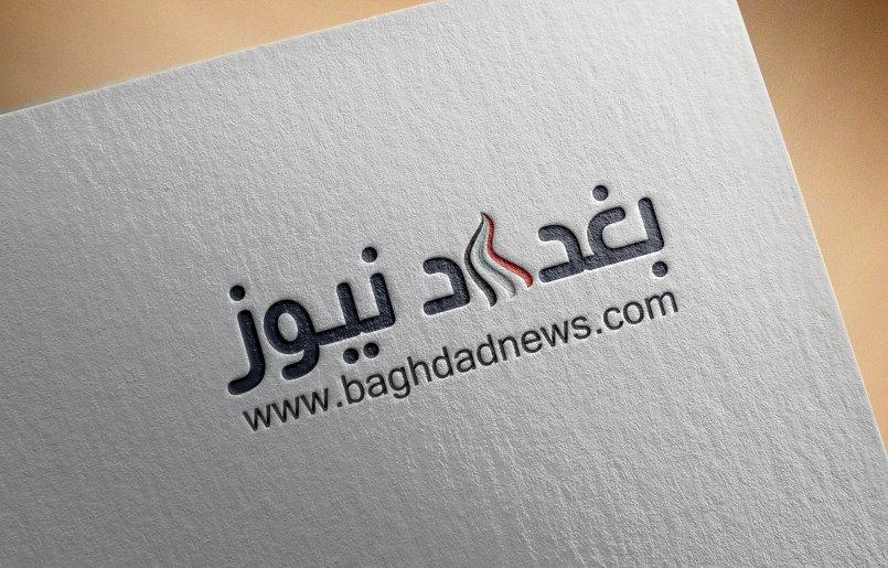 استبدال الالف بعلم العراق