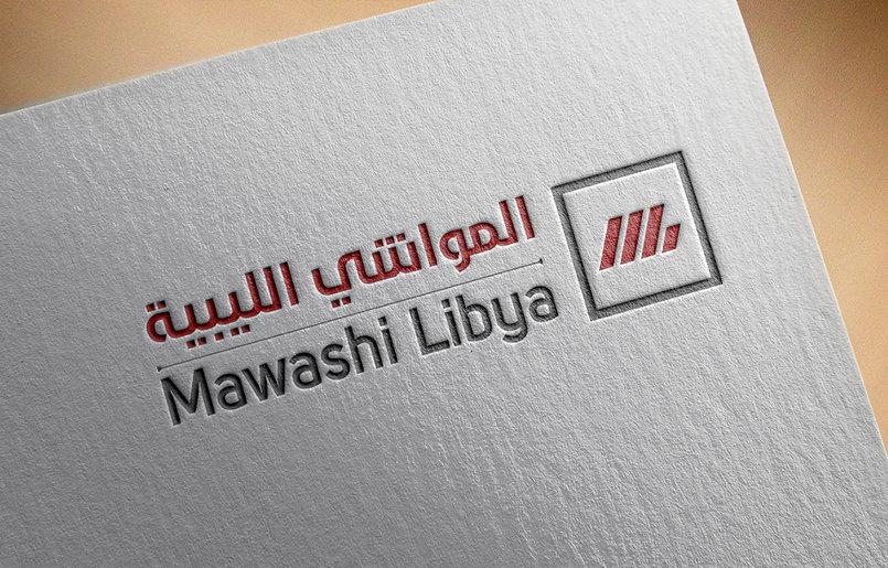 Mawashi Libya