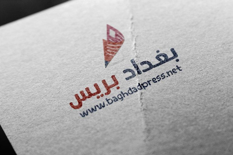 مواقع اخبارية عراقيه