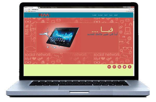 Responsive site - Designed in 2013