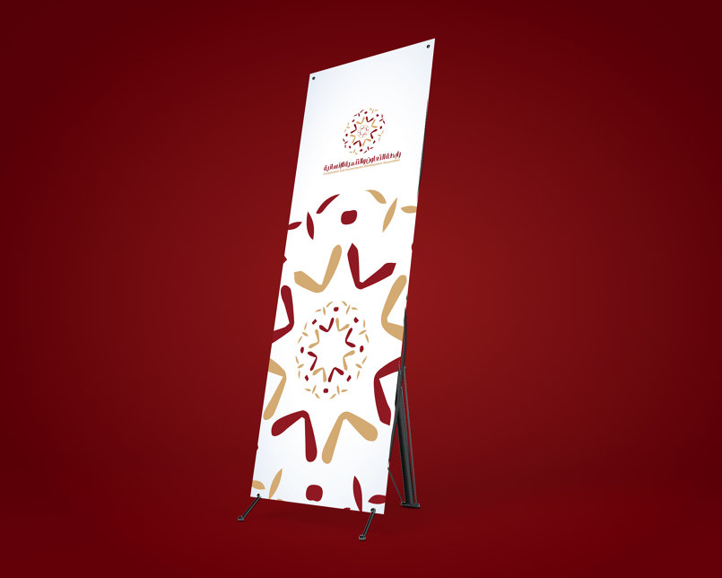 مقترح تصميم شعار وهوية رابطة التعاون والتنمية الإنسانية