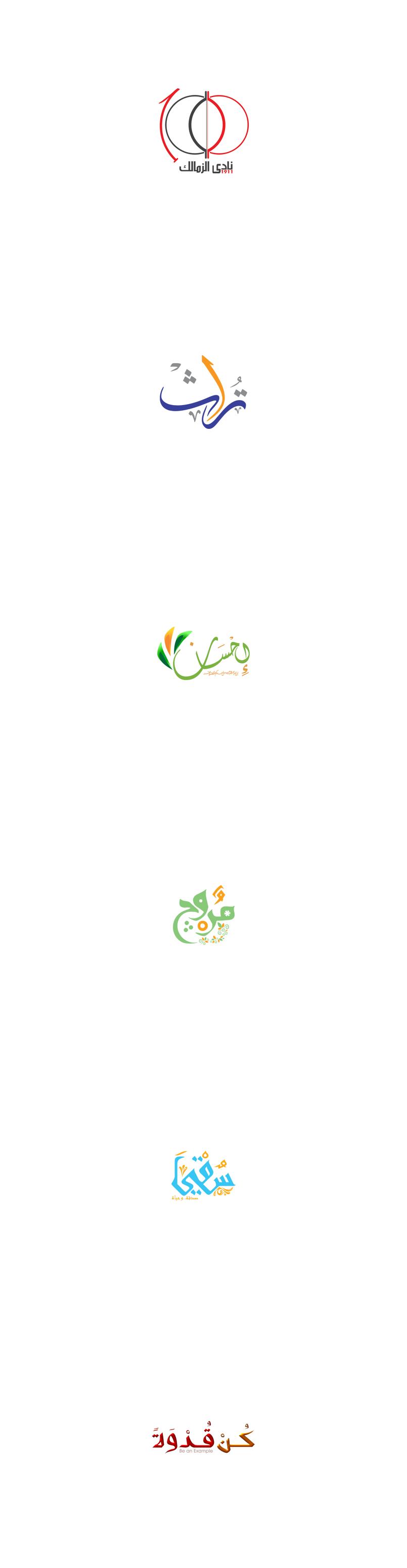 Logo vol. 6