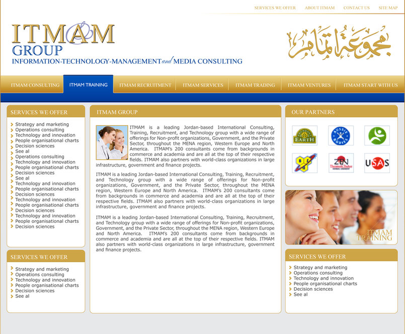ITMAM GROUP