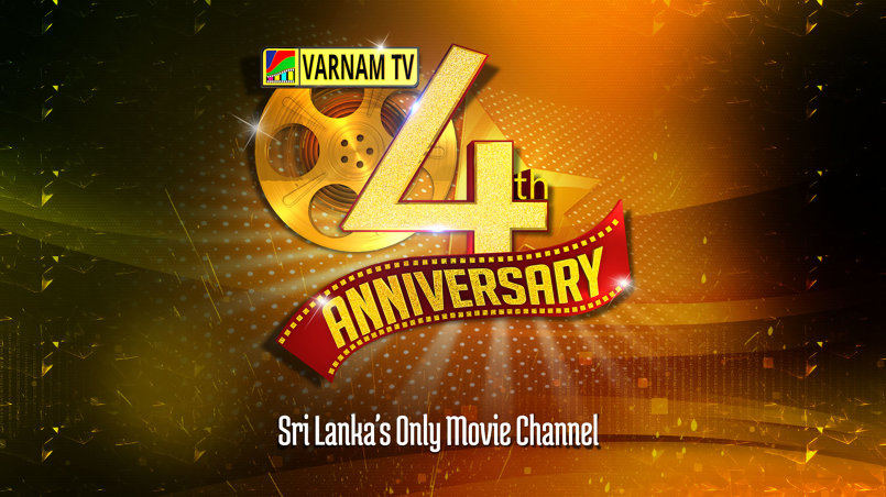 4TH ANNIVERSARY LOGO
