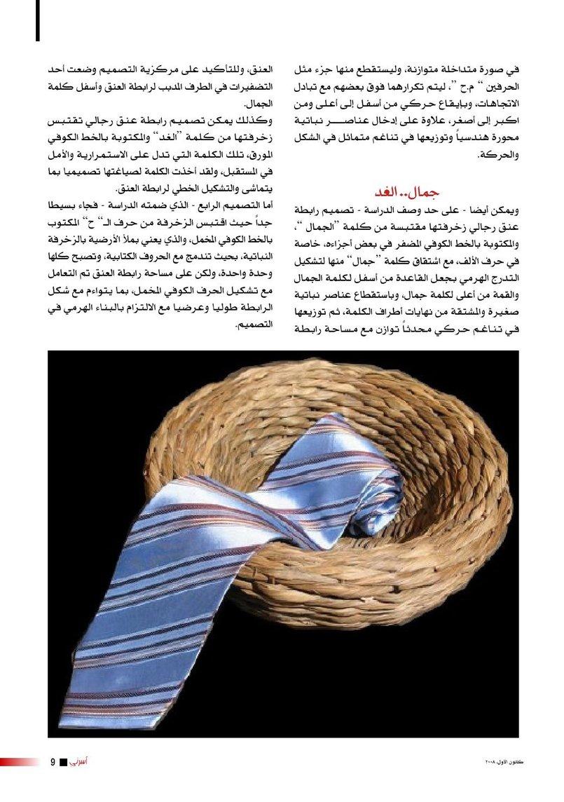 Magazine Sample