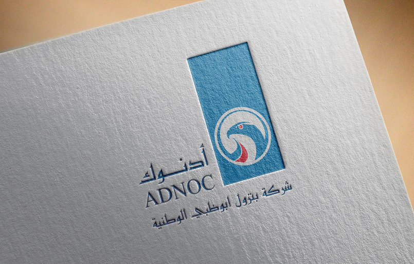 """ ADNOC "" Idea For Calendar 2016"
