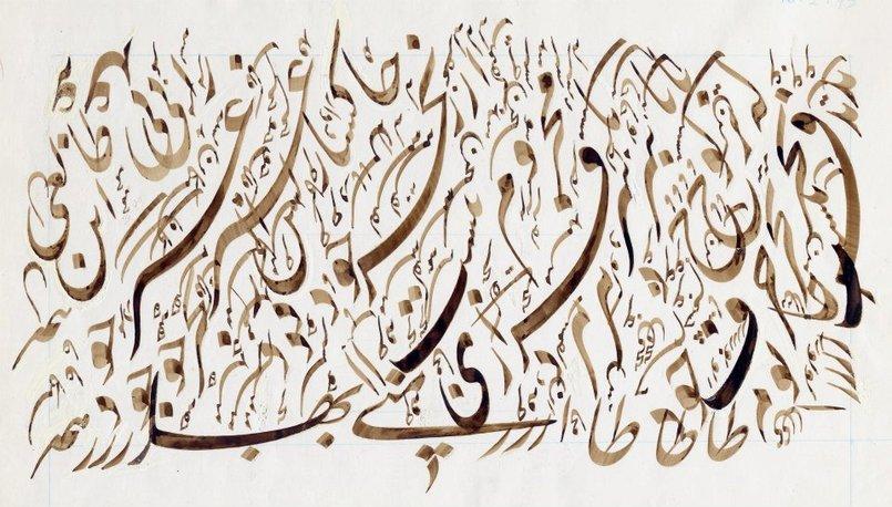 نماذج من عملي في الخط العربي   Arabic Calligraphy Samples