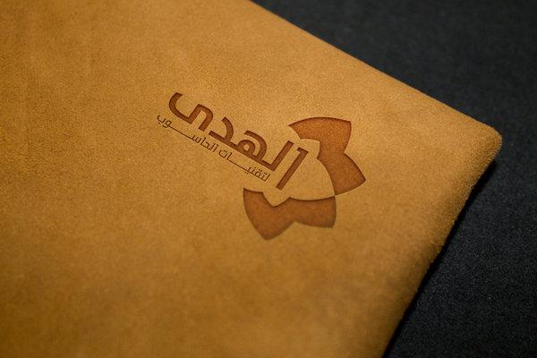 alhuda logo