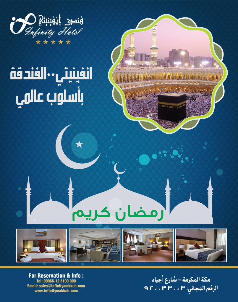 Flyer design for hotel promotion