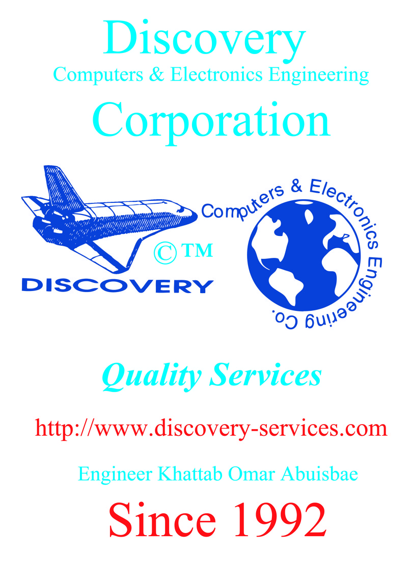 Discover Computers and Electronics Engineering Corporation