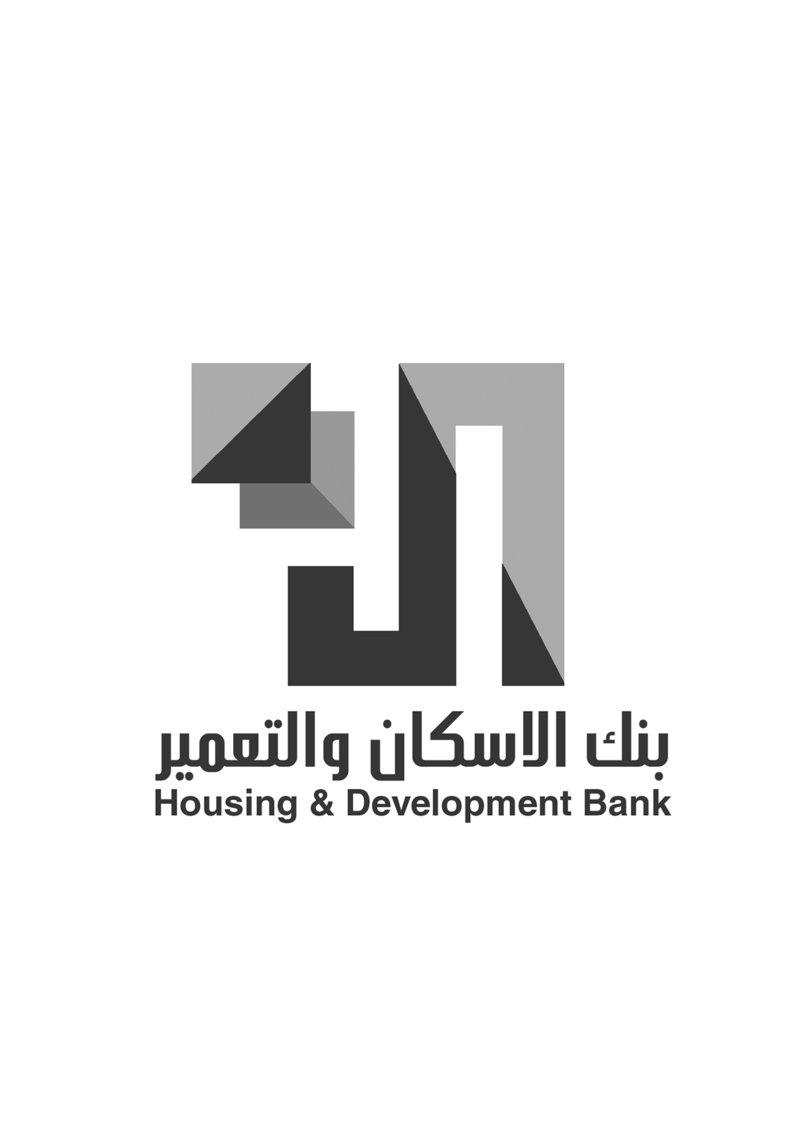 Housing and Development Bank Identity