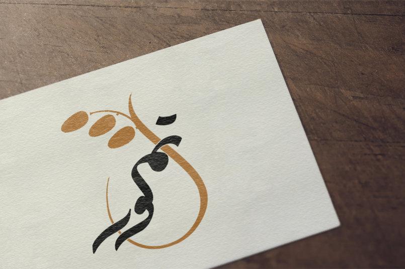 صمم هدا الشعار خصيصا لمتجر الكتروني لبيع التمور