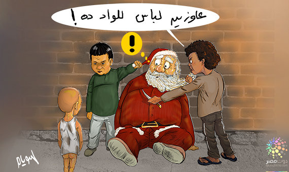 كريسماس مصر