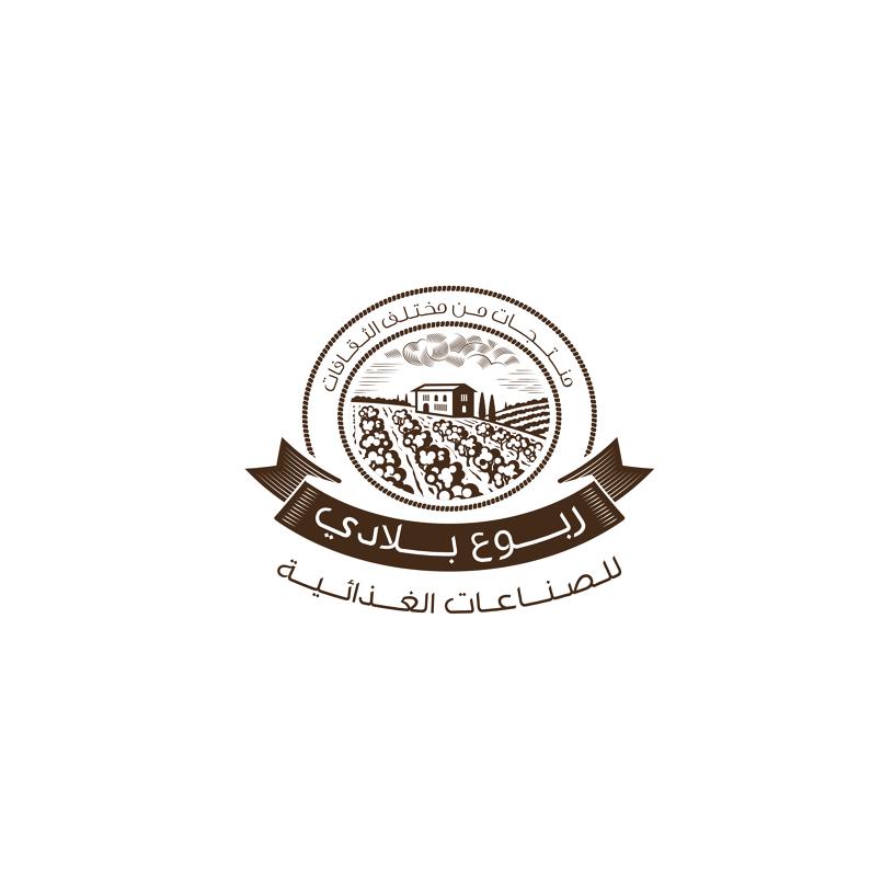 Robo'a Bladi Food Industries Logo Design