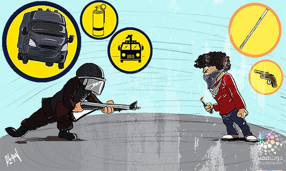 أسلحة الشرطه و المتظاهرين