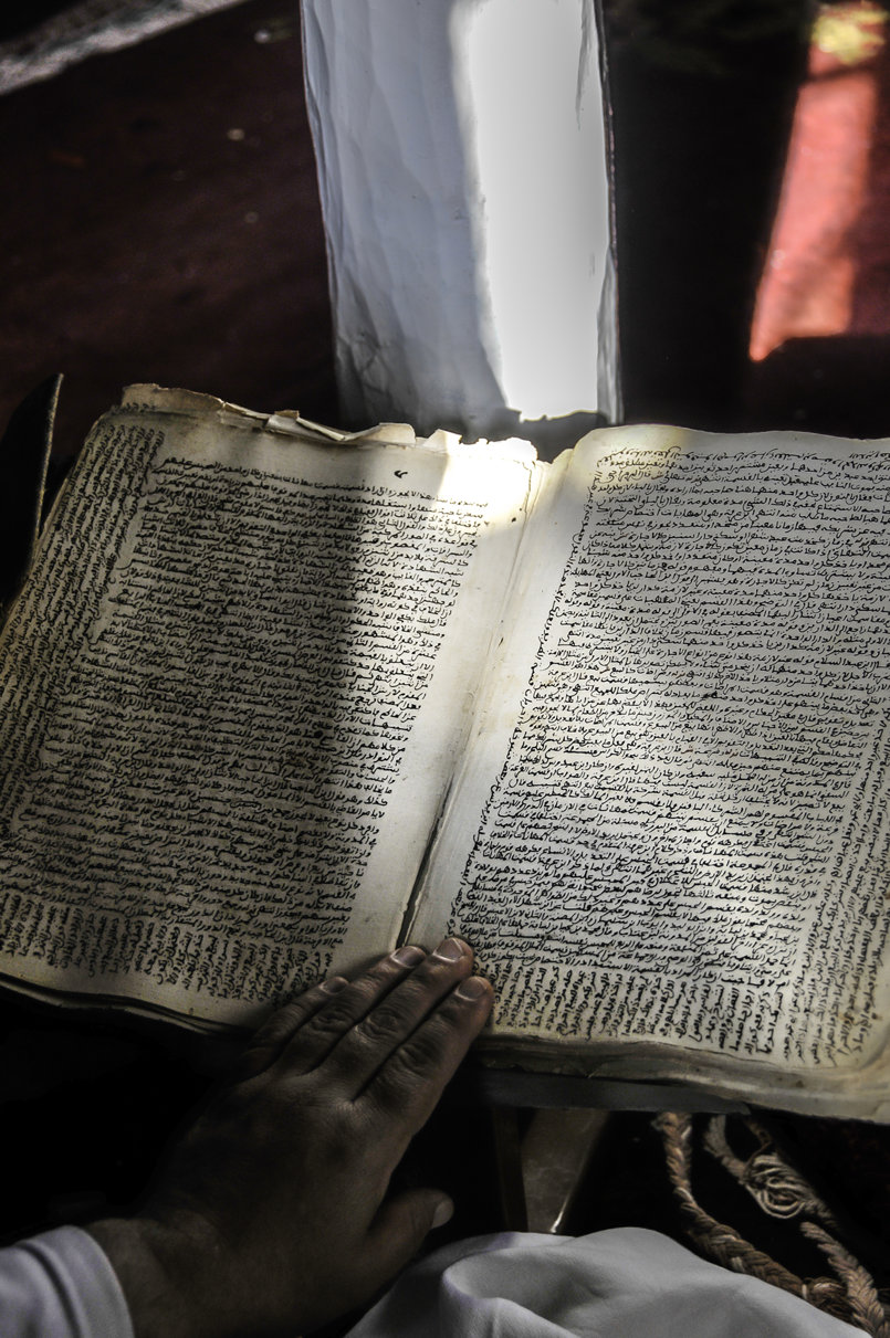 مخطوط بالمسجد العتيق بمدينة بوسعادة  الجزائر