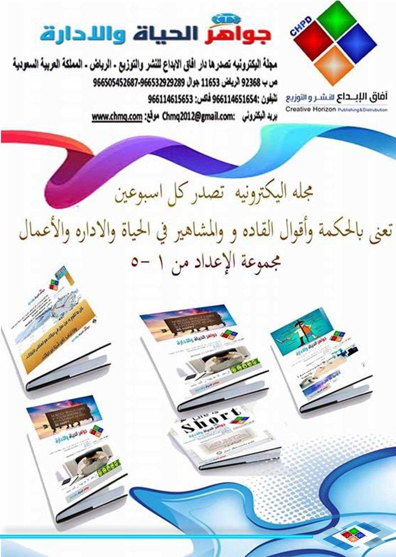 www.chmq.com