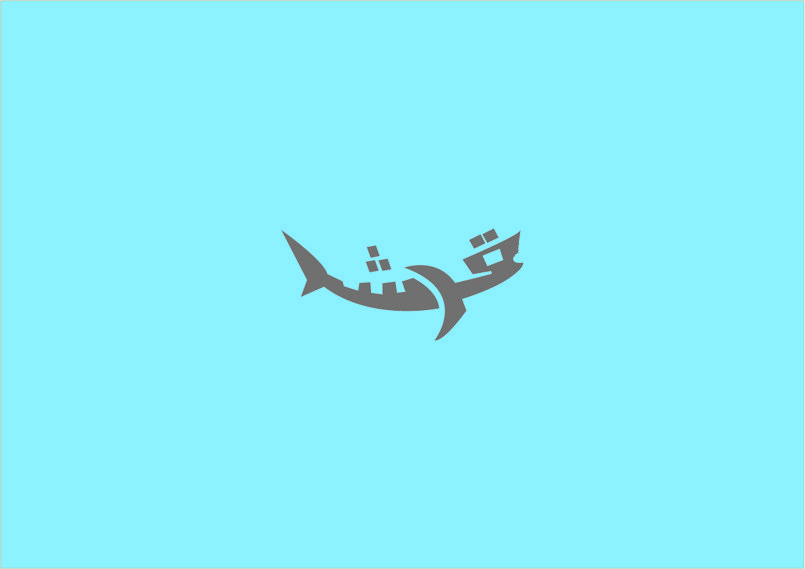 Shark arabic typography