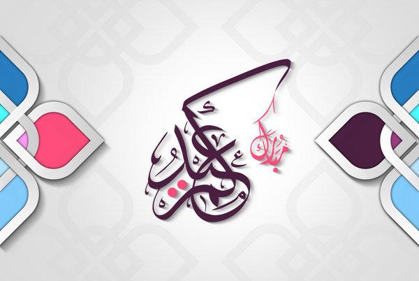 EID Card Design