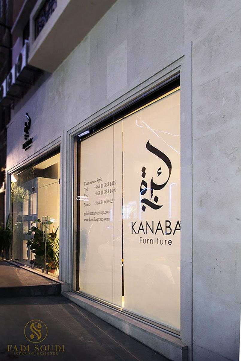 KANABA GALLERY