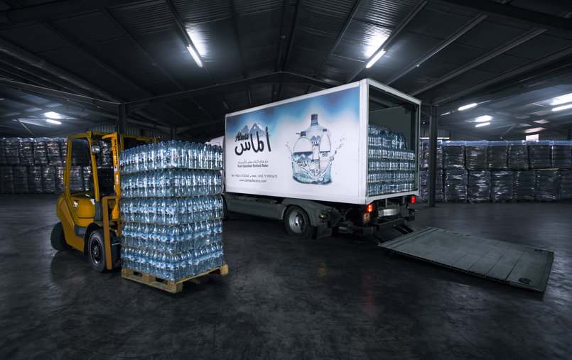 Almas Factory For Bottled Water