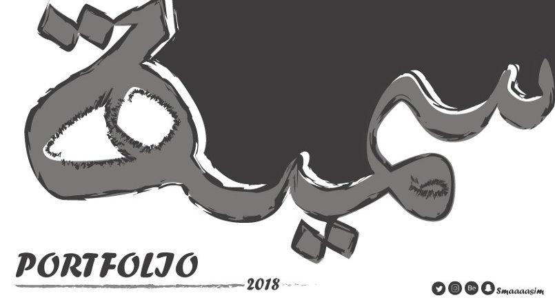 portofolio 2018